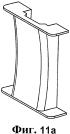 Полюсный башмак генератора, предпочтительно генератора ветровой энергетической установки