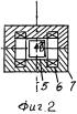 Устройство для измерения напряженности электрического поля волны магнитного типа в волноводе