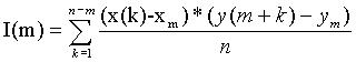 Способ определения крутящего момента и/или угловой скорости вращающегося вала и устройство для выполнения способа