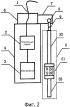 Электромагнитный детектор объекта толкающего и ударного типа