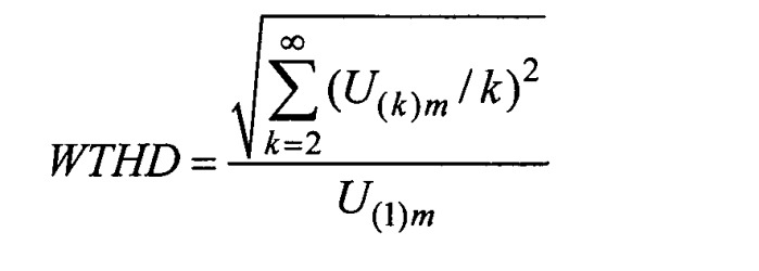 Способ управления трехфазным автономным инвертором