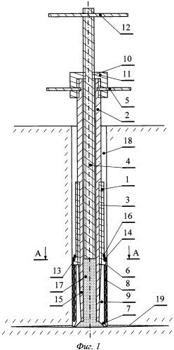 Скважинное устройство для образования направленных трещин