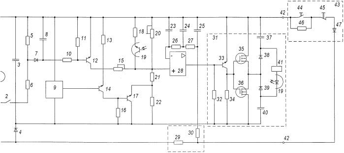 Искробезопасное устройство дистанционного управления электроприемниками