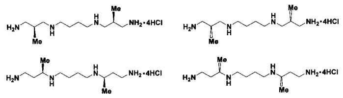 (r,r)- и (s,s)-диастереомеры 2,11-диметилспермина и 3,10-диметилспермина