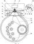 Разрядная система газового лазера