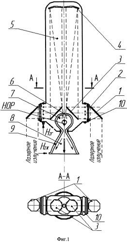 Лазерный ракетный двигатель (варианты)