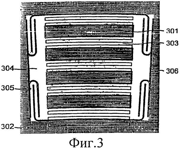 Микромеханический элемент