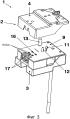 Гибридный термостат для электрического водонагревателя