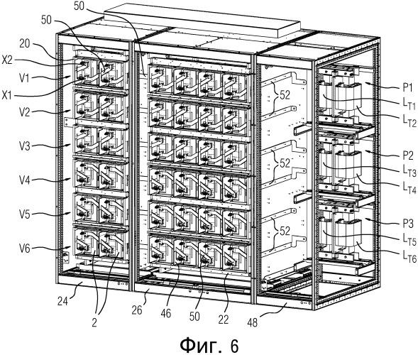 Модульная система шкафов преобразователя тока
