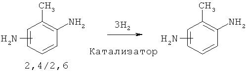 Применение смеси стерреоизомеров диаминометилциклогексана в качестве отвердителя эпоксидных смол