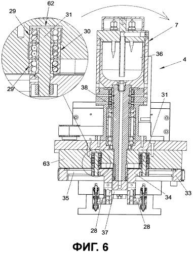 Машина клеевая-кромкозагибочная поворотная, работающая в прерывистом режиме и предназначенная для получения металлических крышек большого размера и разной формы
