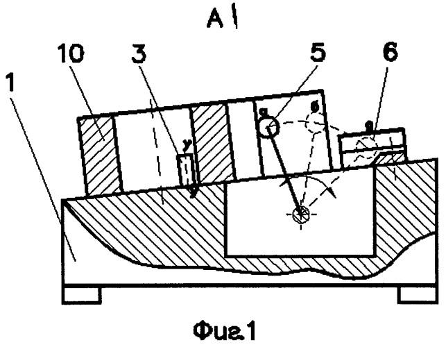 Устройство для измерения параметров паза, не сопряженного с отверстием детали