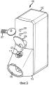 Системы ингалятора с бесконсервантной разовой дозой