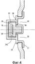 Устройство удержания аксессуара со средствами регулирования и узел, содержащий такое устройство
