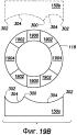 Система отрезания трубного изделия и способ ее использования