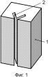 Способ установки облицовочной панели наружной футеровки печи