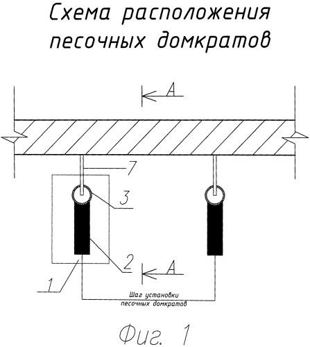 Способ устройства заглубленного фундамента высотного дома в стесненных условиях методом опускного колодца
