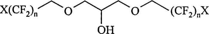 Способ получения 1,3-бис-о-(полифторалкил)глицерина