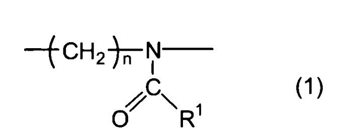Полиорганосилоксан