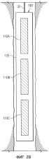 Электромагнитная расстановка для операций подземной магнитной дальнометрии