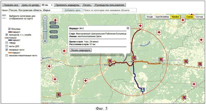 Способ оперативного составления мобилизационных карт при ликвидации последствий чрезвычайных ситуаций