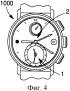 Часовое изделие с двойной индикацией