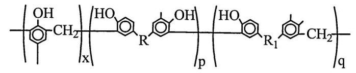Термоактивный полимерный электроактивный материал