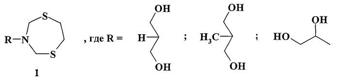 Способ получения (1,5,3-дитиазепан-3-ил)-алкандиолов