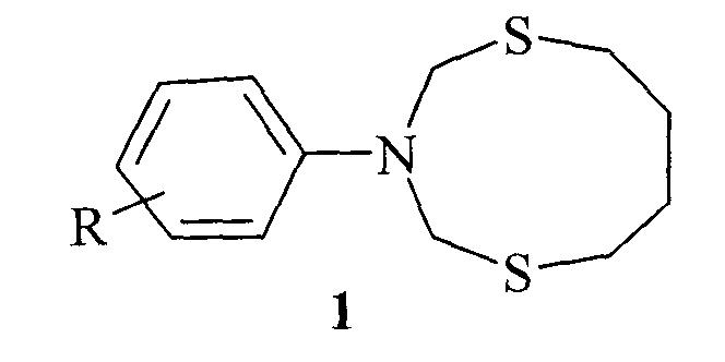 Способ получения n-арил-1,5,3-дитиазонанов