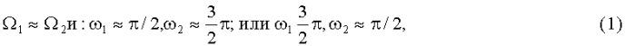 Способ автономной коллокации на геостационарной орбите