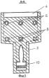 Литейная форма для алюминотермитной сварки рельсов