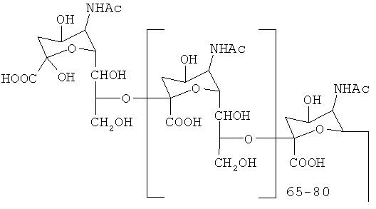 Ингаляционная лекарственная форма полисиалированной дезоксирибонуклеазы i человека и способ ее получения