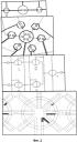 Универсальная система подготовки образцов и применение в интегрированной системе анализа