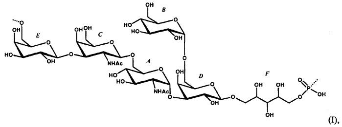 Компоненты энтерококковых клеточных стенок и их антибактериальные применения