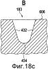 Вентиляционный элемент подошвы, а также содержащие его скомпонованный блок подошвы и водонепроницаемый, дышащий предмет обуви