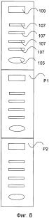Способ определения фертильности сперматозоидов и экспресс-анализ для определения фертильности сперматозоидов