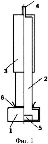 Способ электрохимического чернения стали