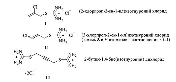 Ненасыщенные изотиурониевые соли в качестве компонентов электролитов блестящего никелирования