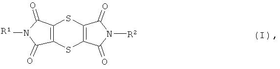 Способ получения дитиин-тетракарбоксимидов