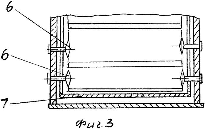 Измельчитель-раздатчик рулонированного корма