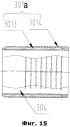 Гидравлический масляный цилиндр, гидравлическая буферная система, экскаватор и автобетононасос