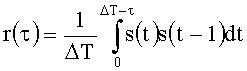 Способ обработки функции автокорреляции для измерения основного тона речевого сигнала