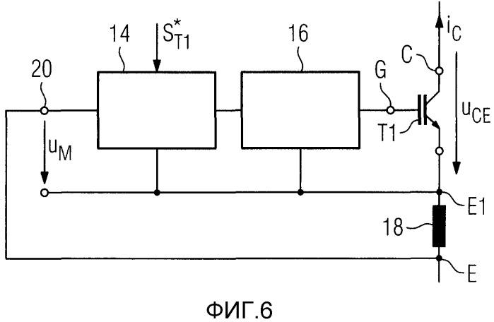 Способ коммутации фазы выпрямителя тока с биполярными транзисторами с изолированным затвором (igbt) с обратной проводимостью