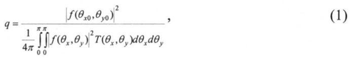 Способ формирования провалов в направлениях источников помех в диаграммах направленности плоских фазированных антенных решеток с непрямоугольной границей раскрыва