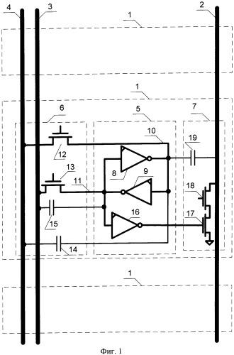 Способ изготовления статического оперативного запоминающего устройства и статическое оперативное запоминающее устройство (озу)