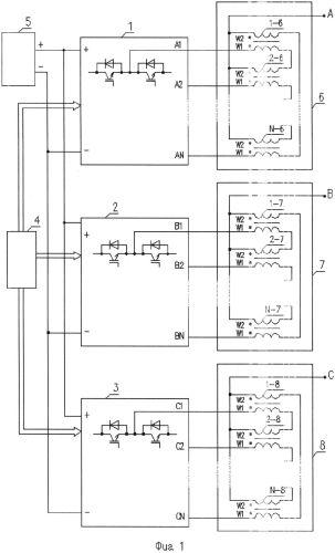 Трехфазный многоканальный инвертор напряжения