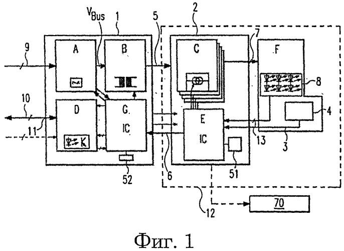 Модульная светодиодная система освещения