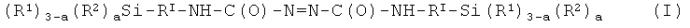 Способ получения кремнийсодержащих азодикарбамидов