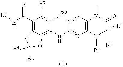 Производные дигидроптеридинона, способ их получения и фармацевтическое применение
