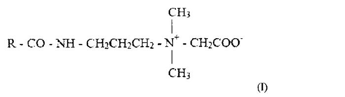 Концентрированный водный раствор амфотерного поверхностно-активного вещества, в частности бетаина, и способ его получения